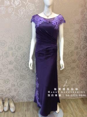 O112-16深紫色緞面修身款媽媽禮服-晚宴禮服-新娘晚禮服