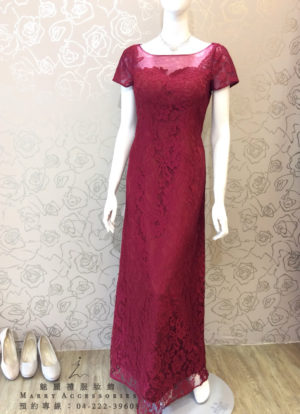 O114-05棗色素雅蕾絲款媽媽禮服-晚宴禮服-新娘晚禮服