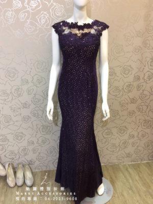 O115-16深紫色魚尾修身款媽媽禮服-晚宴禮服-新娘晚禮服