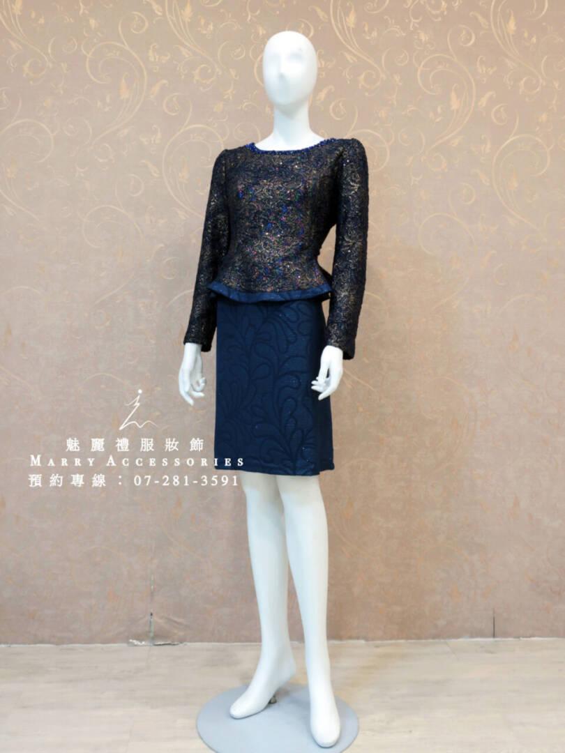 KO-0164系列高雅深藍繡面旗袍媽媽禮服-晚宴禮服-新娘晚禮服