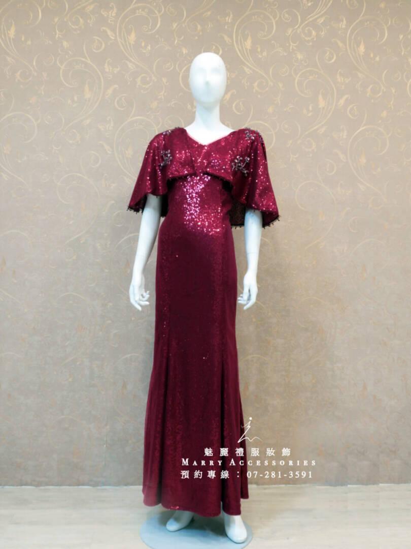 KO-0174系列亮片高雅斗蓬紅色媽媽禮服-晚宴禮服-新娘晚禮服