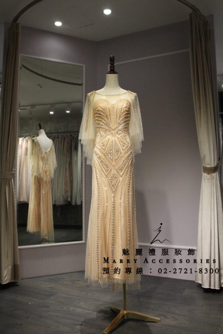 M103系列肩紗袖高貴典雅金色貼身禮服-媽媽禮服-晚宴禮服-新娘晚禮服