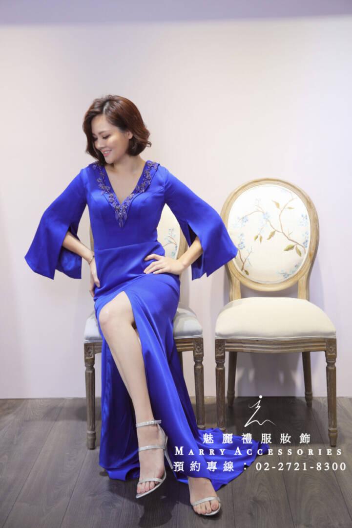 M122系列寶藍色v領可露腿超美禮服-媽媽禮服-晚宴禮服-新娘晚禮服