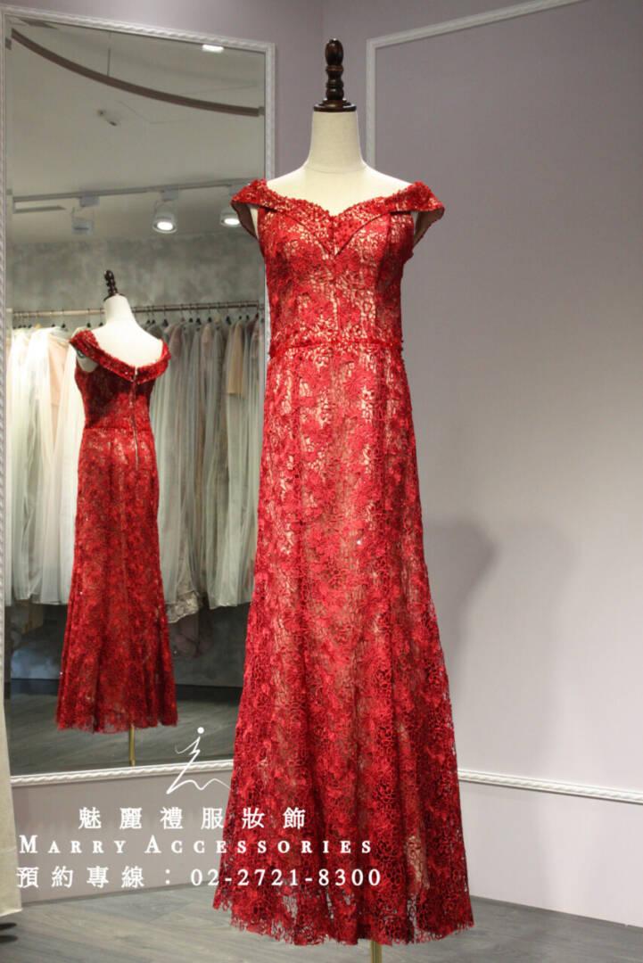 M135系列立體露空蕾絲一字領紅色禮服-媽媽禮服-晚宴禮服-新娘晚禮服