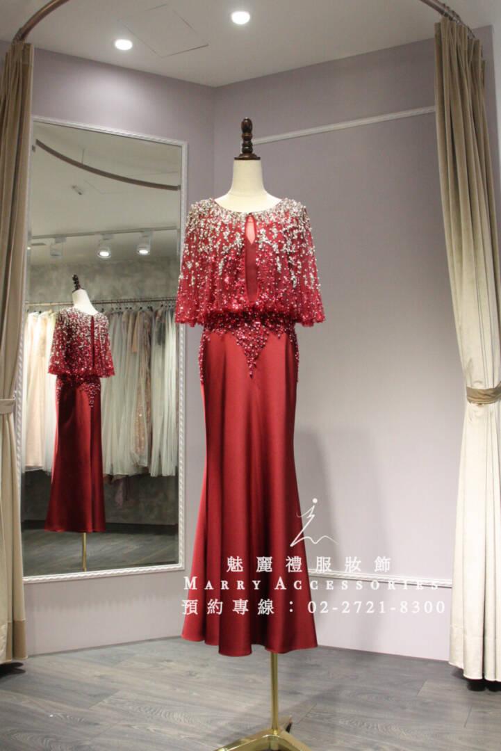 M15系列銀紅搭配優美斗蓬式禮服-媽媽禮服-晚宴禮服-新娘晚禮服