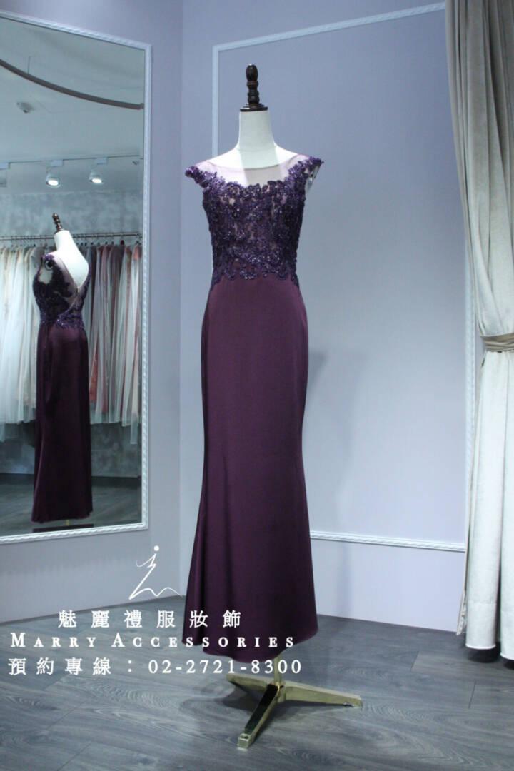 M21系列神秘深紫大圓領富貴感貼身禮服-媽媽禮服-晚宴禮服-新娘晚禮服