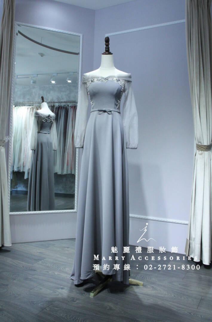 M3系列高雅一字領長袖平腰禮服-媽媽禮服-晚宴禮服-新娘晚禮服