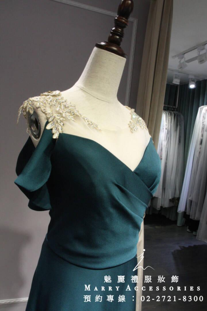 M50系列高雅緞面落肩設計湖水綠禮服-媽媽禮服-晚宴禮服-新娘晚禮服