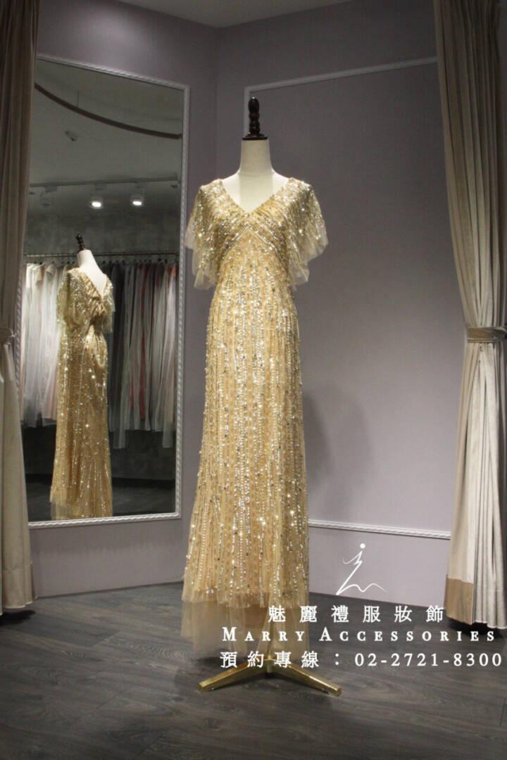 M67系列V領珠飾紗底魚尾金色禮服-媽媽禮服-晚宴禮服-新娘晚禮服