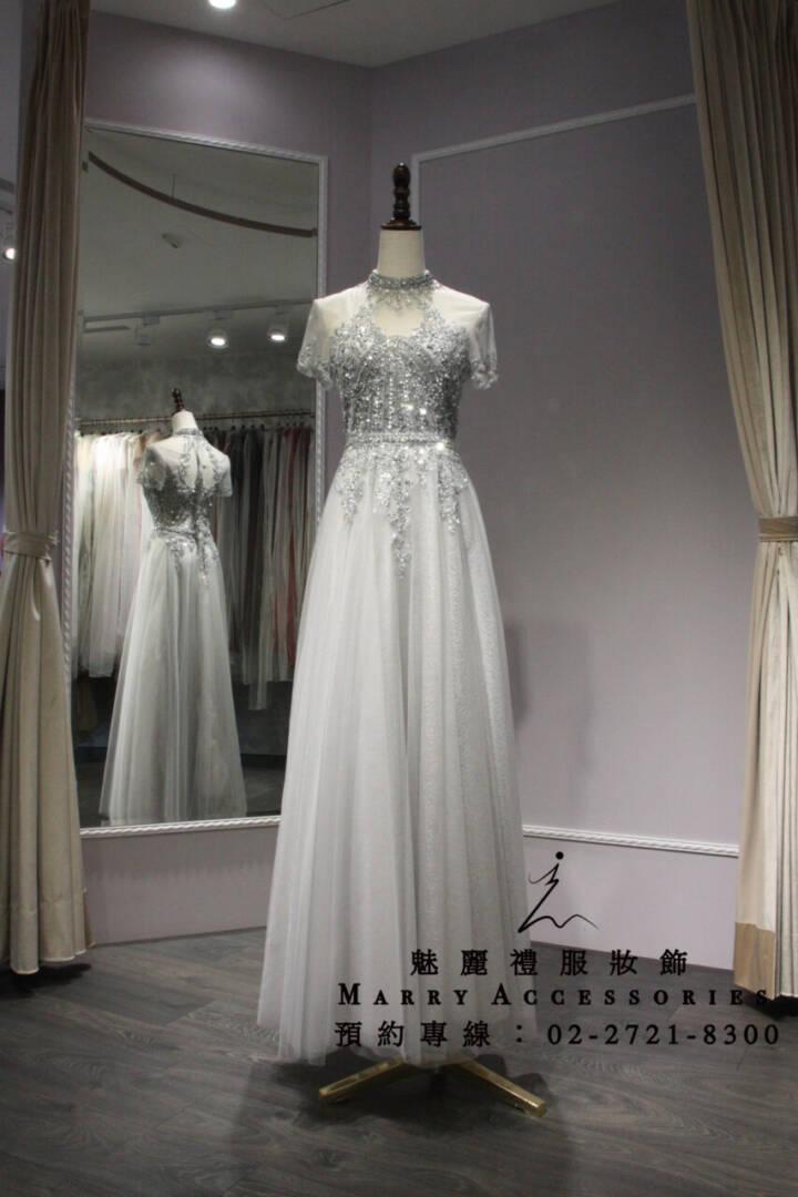 M69系列銀白色典雅立領紗裙禮服-媽媽禮服-晚宴禮服-新娘晚禮服