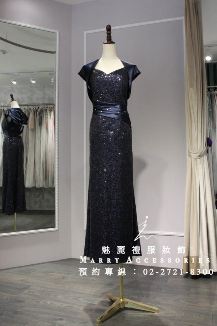 M88系列亮片斜腰修身小外套深色禮服-媽媽禮服-晚宴禮服-新娘晚禮服