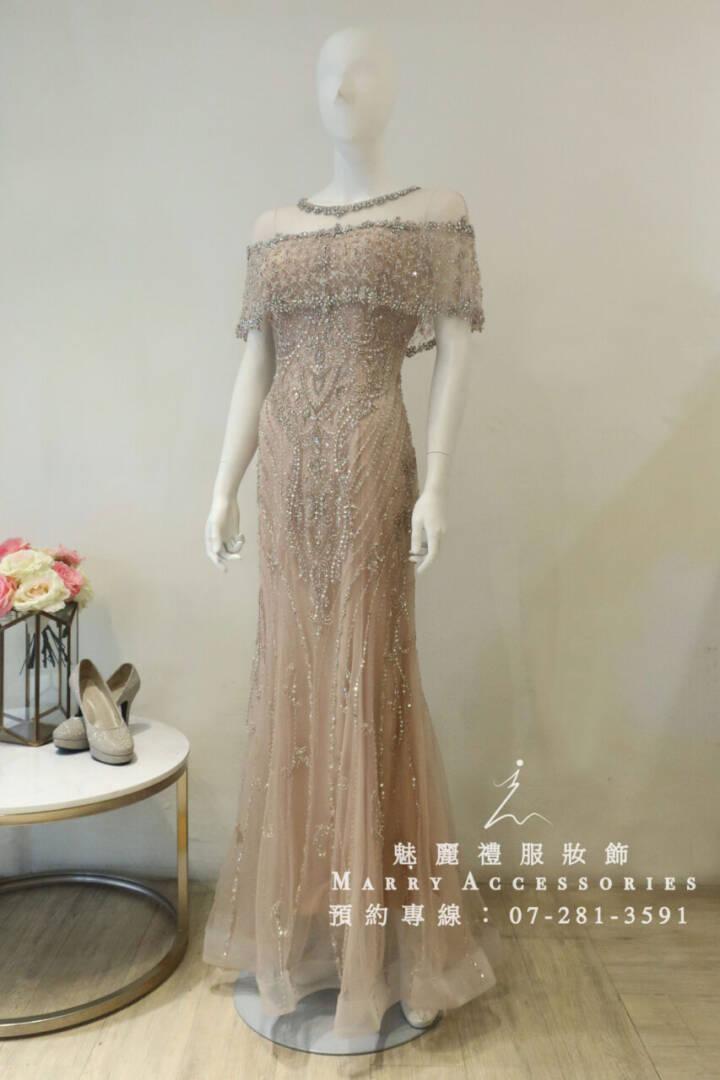 KO-0217系列優雅氣質斗篷粉膚色媽媽禮服/晚禮服/新娘晚禮服